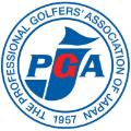 日本プロゴルフ協会